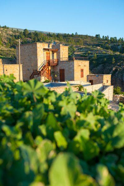 Las Vigas Casa Rural